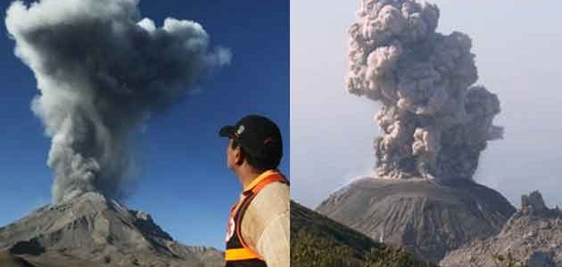 Volcano in Arequipa Starts Activity